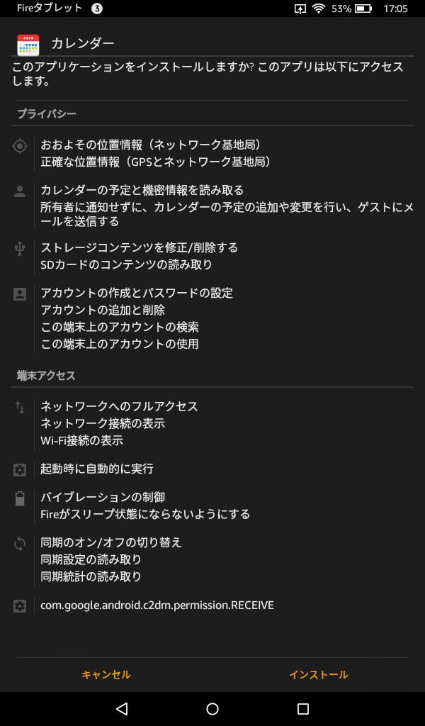 Screenshot_2016-08-07-17-05-44